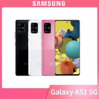 【SAMSUNG 三星】Galaxy A51 5G 6.5吋 智慧手機(6G/128G)