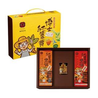 【豐滿生技】元氣禮盒組元氣禮盒組E1(內含紅薑黃黑糖+紅薑黃粉)/