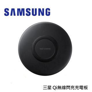 【SAMSUNG 三星】無線閃充充電板(EP-P1100BBTGTW)