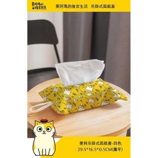 【黃阿瑪的後宮生活】黃阿瑪吊掛式面紙套-四款任選(面紙套)