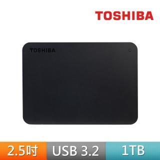 【TOSHIBA 東芝】A3黑靚潮III 1TB USB3.2 2.5吋行動硬碟(黑)