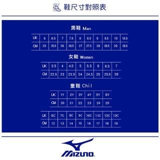 【MIZUNO 美津濃】運動鞋 男女 慢跑鞋 A-K1GA210002 B-K1GA200002 C-K1GA210054