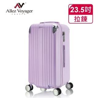 【奧莉薇閣】23.5吋行李箱PC消光Sport運動版(組合)