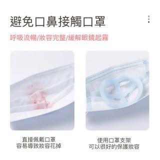【口罩透氣3D立體支架】二代口罩舒適內托 一組/30入(防疫商品/肺炎防疫/口罩隔離)