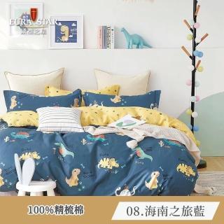 【歐亞之星】100%精梳棉床包枕頭套組-全尺寸/買一送一(可以完全包覆獨立筒床墊)