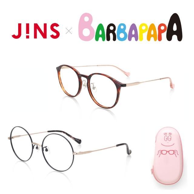 【JINS】泡泡先生聯名款眼鏡(金屬/膠框)/