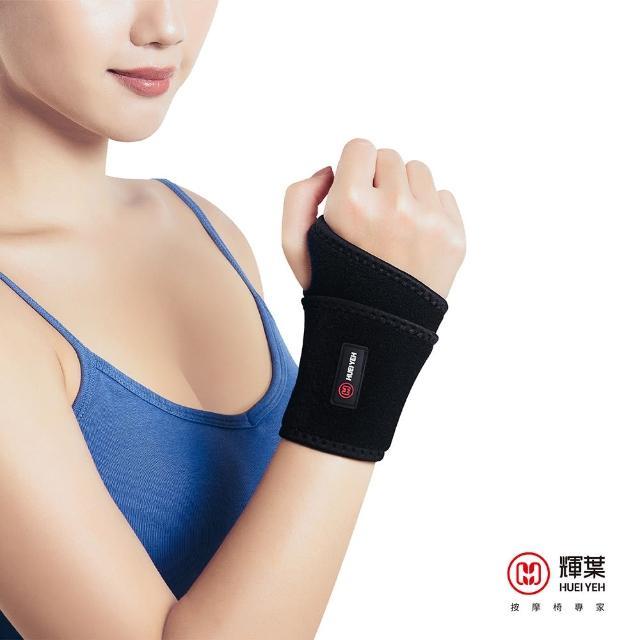【輝葉】ENERGY能量磁石涼感護腕(HY-9931)/
