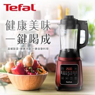 【Tefal 特福】高速熱能營養調理機寶寶副食品/豆漿機 BL961570(組合用)