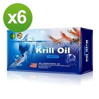 【Natural D】美國Natural D深海紅寶磷蝦油健康組(30粒*6盒)