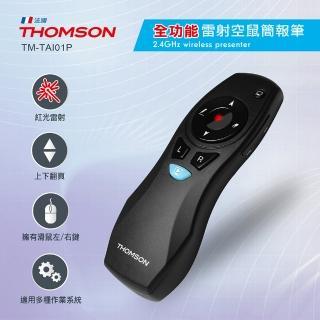 二入組【THOMSON】紅光雷射空鼠簡報筆(TM-TAI01P)/