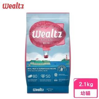 【Wealtz