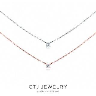 【CTJ】經典純銀3分鑽石項鍊(小資完美首選 輕鬆入手鑽石)