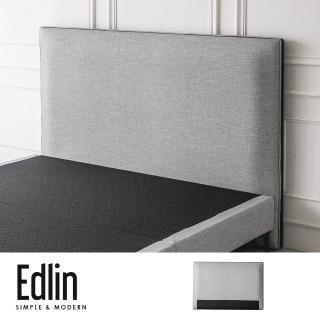 【obis】Edlin 艾德琳雙人6尺床頭片/貓抓皮(雙人加大/雙人特大)