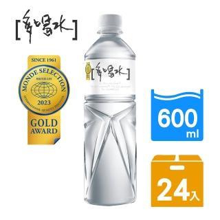 【味丹】多喝水 600ml-24入/箱(沒事多喝水)