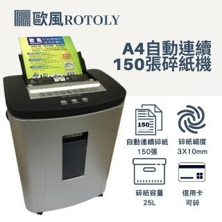【ROTOLY
