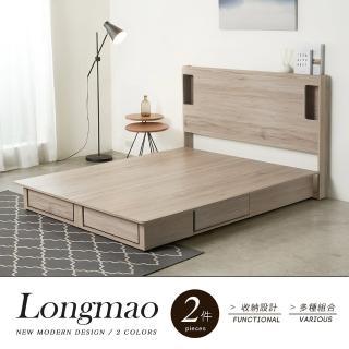 【H&D】Longmao龍貓系列床組橡木色兩件組(床頭片 四抽床底 雙人 附床頭燈)