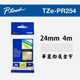 【brother】TZe-PR254