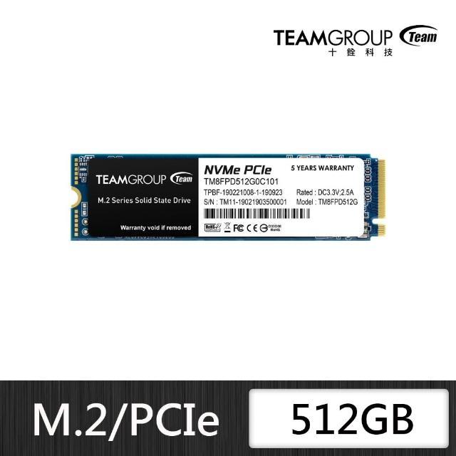 【Team