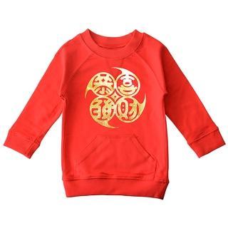 【goomi】台灣第一文創童裝 - 諸事/恭喜發財  口袋圓領T(過年款)