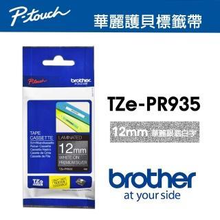 【brother】TZe-PR935