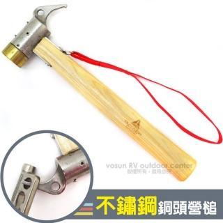 【VOSUN】強力型_304_18/8不鏽鋼銅頭營槌_黃銅/營釘槌.鐵鎚.拔釘鎚子(OE-6401)