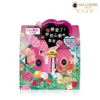 【MACHERIE 瑪宣妮】莓果珍珠洗髮精超值組(450mL+180mL)