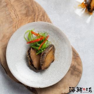 【海鮮主義】一口鮑(日式140g/包;10粒、麻辣130g/包;10粒