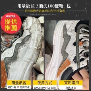 【mt100%】歐牌專用洗鞋劑洗鞋清潔精品包包清潔劑包包保養250ml(基本組合1瓶+2入深層清潔刷)