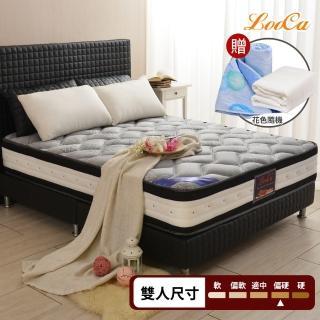 【LooCa】石墨烯遠紅外線+乳膠+護脊2.4mm獨立筒床墊(雙人5尺-贈隨身暖毯+舊床回收)