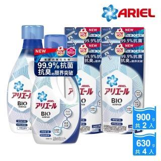 【ARIEL 全新升級】超濃縮深層抗菌除臭洗衣精2+4件組(900gx2瓶+630gx4包)(熱銷經典款/室內晾衣款)