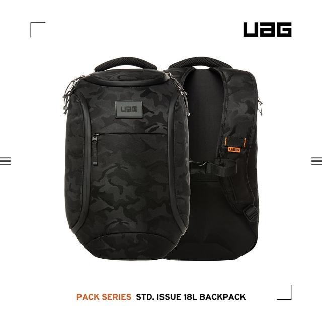 【UAG】潮流後背包