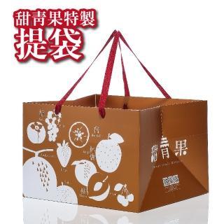 【甜青果】加購提袋(蘋果禮盒適用)/