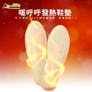 【Conalife】自發暖呼呼暖足發熱鞋墊(24雙)