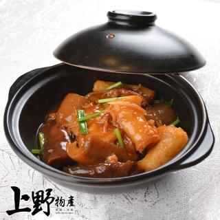 【上野物產】年菜-台灣急凍生鮮海參 x2包(600g±10%/包)