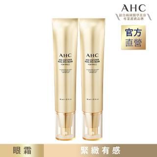 【女人我最大熱搜討論 AHC】買一送一黃金逆時超導胜月太緊緻全臉眼霜40ML(金熨斗)