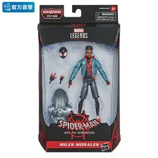 【Marvel 漫威】傳奇系列(6吋人物組 蜘蛛人系列 MILES F0170)