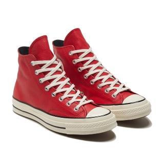 【CONVERSE】CHUCK 70 HI 高筒 百搭 休閒鞋 男女 皮革 紅(170370C)