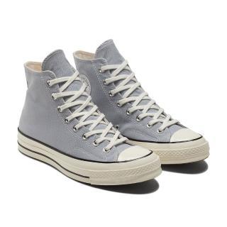 【CONVERSE】CHUCK 70 HI 高筒 百搭 休閒鞋 男女 灰色(170552C)
