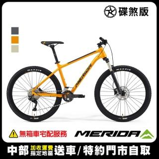 【MERIDA 美利達】單避震登山車 BIG SEVEN 300 三色 2021(大7/XC/27.5吋輪徑/越野/鋁合金/自行車/單車)