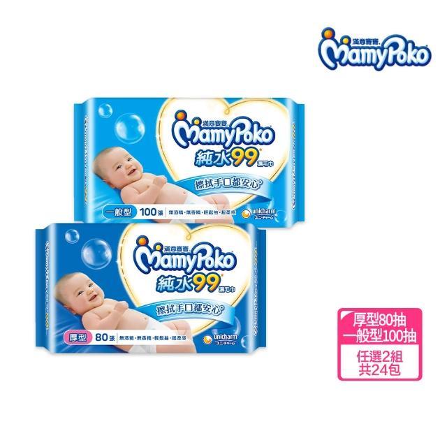 【滿意寶寶】天生柔嫩溫和純水厚型嬰兒溼巾-補充包(80入X24包)/