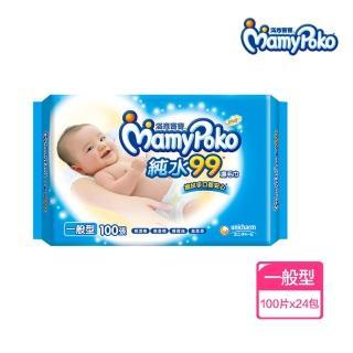 【滿意寶寶】天生柔嫩溫和純水一般型嬰兒溼巾-補充包(100入X24包)
