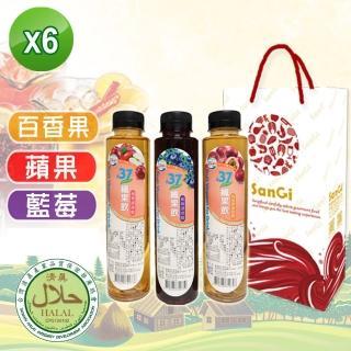 【老爸ㄟ廚房】屏東伴手禮37纖果飲果醋禮盒6盒組(500ml/2瓶/盒)/