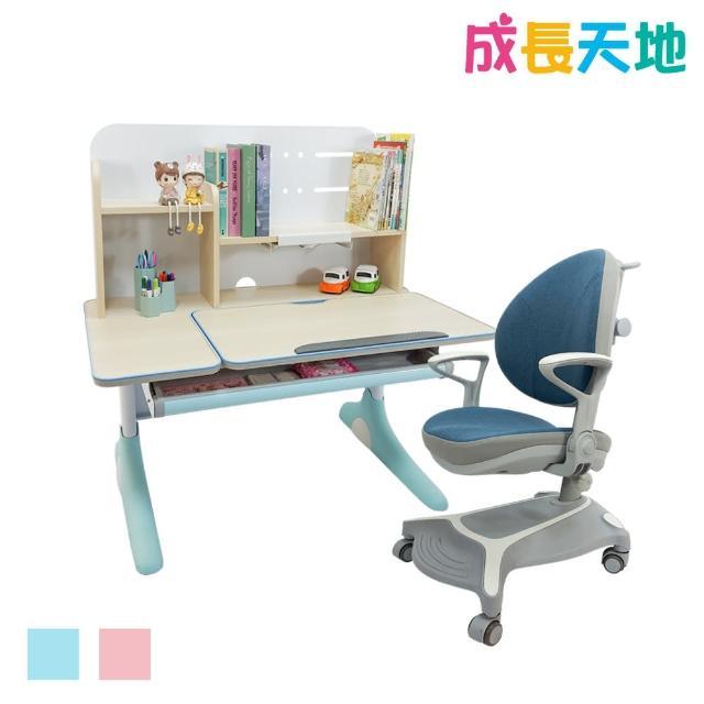 【成長天地】兒童書桌椅 100m桌面 可升降桌椅 成長桌椅組 兒童桌椅組(ME301N+AU771)