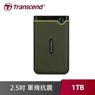 【Transcend 創見】1TB 2.5吋 Portable HDD StoreJet M3 Military Green Slim(TS1TSJ25M3G/ 軍綠)