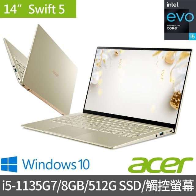 【Acer 宏碁】最新11代EVO Swift5 SF514-55T-56MP 14吋i5窄邊框觸控筆電-金(i5-1135G7/8GB/512G SSD)