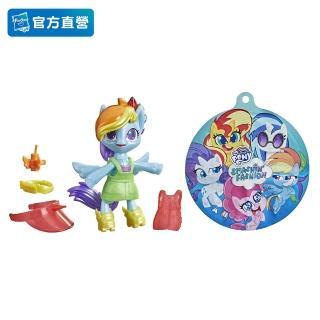 【my Little pony 彩虹小馬】彩虹小馬(變身小馬驚喜包 雲寶 F1277)