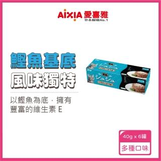 【Aixia 愛喜雅】愛喜雅貓罐-黑缶6P系列 40g(6罐/組)