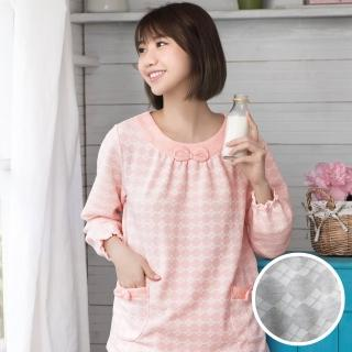 【Wacoal 華歌爾】睡衣 保暖 M-L長袖睡衣褲裝 LWZ81573GA(灰)