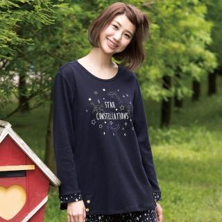 【Wacoal 華歌爾】睡衣 M-L長袖睡衣褲裝 LWZ80573BU(藍)