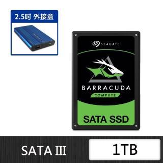【外接盒超值組】希捷 BarraCuda 1TB 固態硬碟 + 凡達克 SATA 2.5吋外接盒 USB3.0